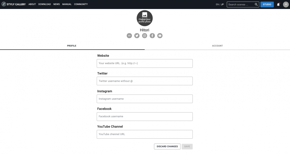 Account Screen