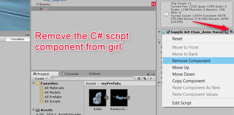 C#スクリプトを削除