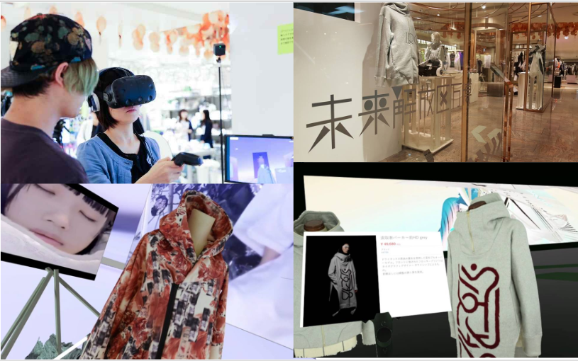 3D scanning application in 'Future Liberation Zone Expo' – How I created the VR spaces for HATRA, BALMUNG and chloma