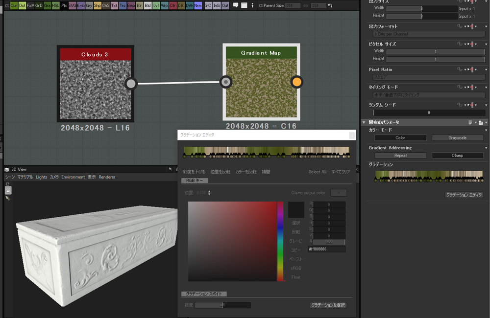 TREASURE HUNTER-Create texture by Substance Designer | STYLY