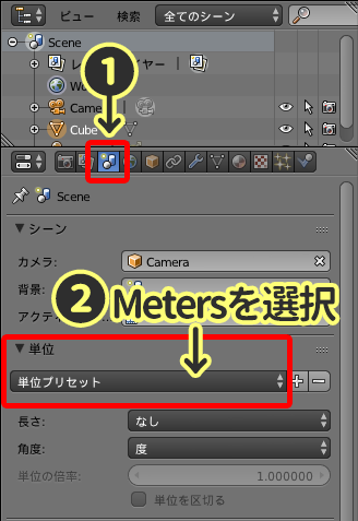Set Meters as your unit