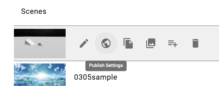 「Publish Settings」をクリック