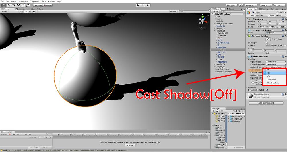 見せる用オブジェクトのCast ShadowをOffにする