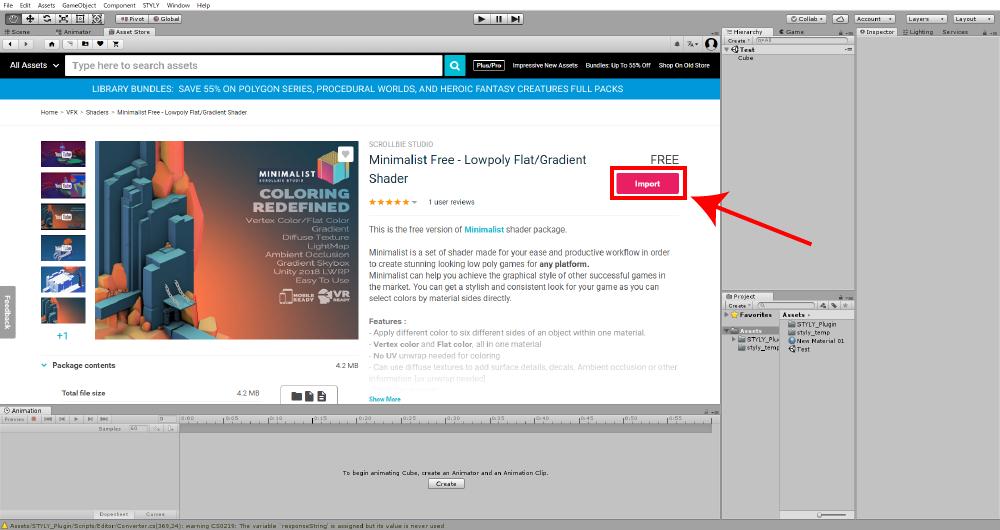 Unity Asset Storeからアセットをインポートする