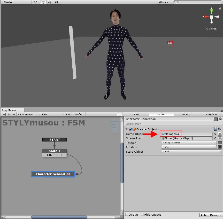 Create Objectの追加