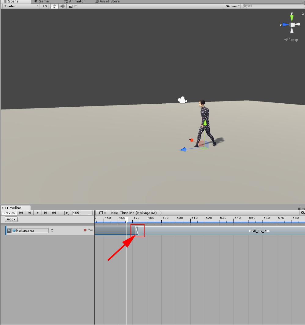 Animation Clipのブレンド