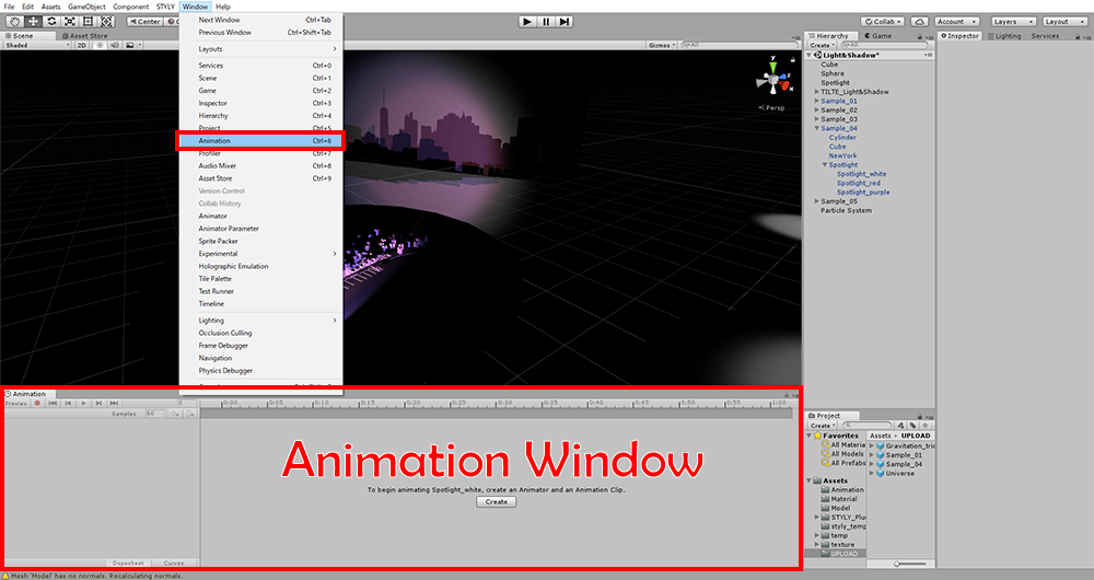 Animation Windowを表示する