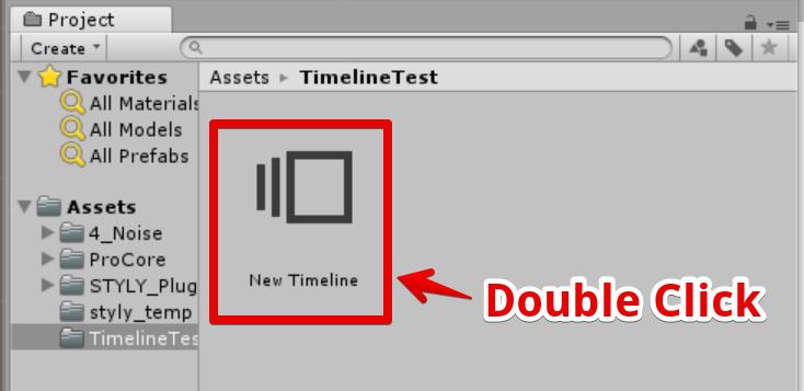 Timelineアセットをダブルクリック