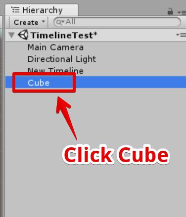 Cubeをクリック選択