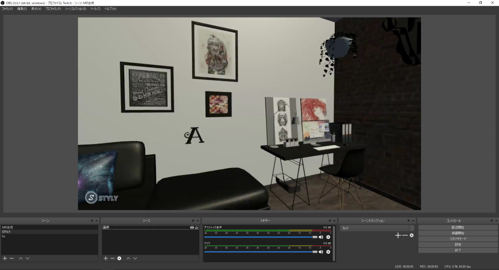 How to become a Vtuber with VirtualMotionCapture | STYLY