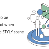 STYLYシーン作成時の注意点