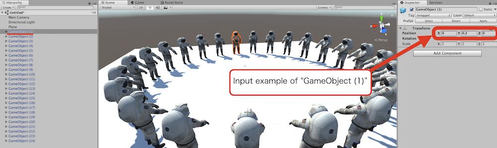 「GameObject(1)」を選択「Inspector」タブ→「Transform」→「Position」の Y に入力