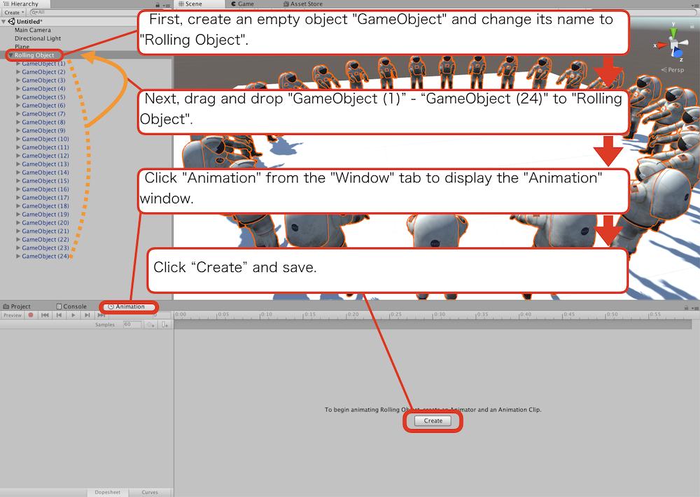 「Animation」の設定