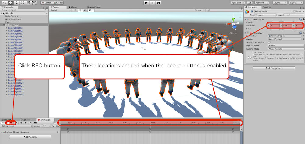 「Animation」の録画状態について