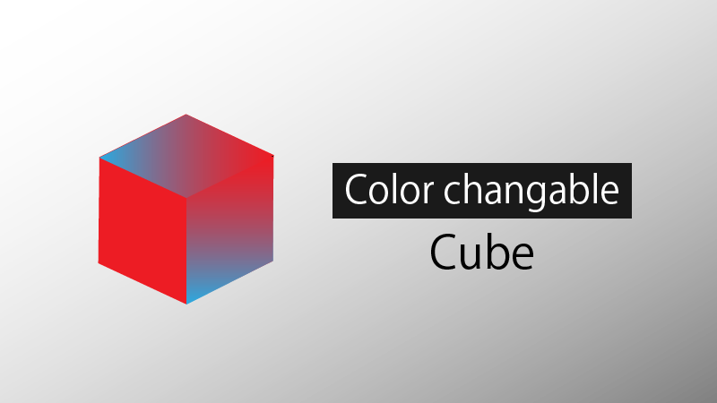 Color Changable Cube