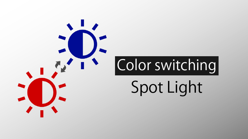 Color Switching Spot Light
