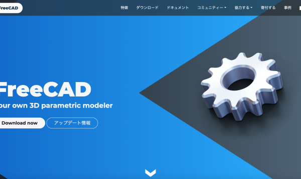 Download 3D model from Sketchfab and import to STYLY | STYLY