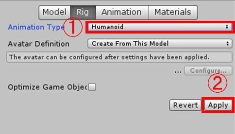 Humanoidを選択