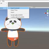 【Unity】人型アバターのFBXファイルをVRMファイルに変換する