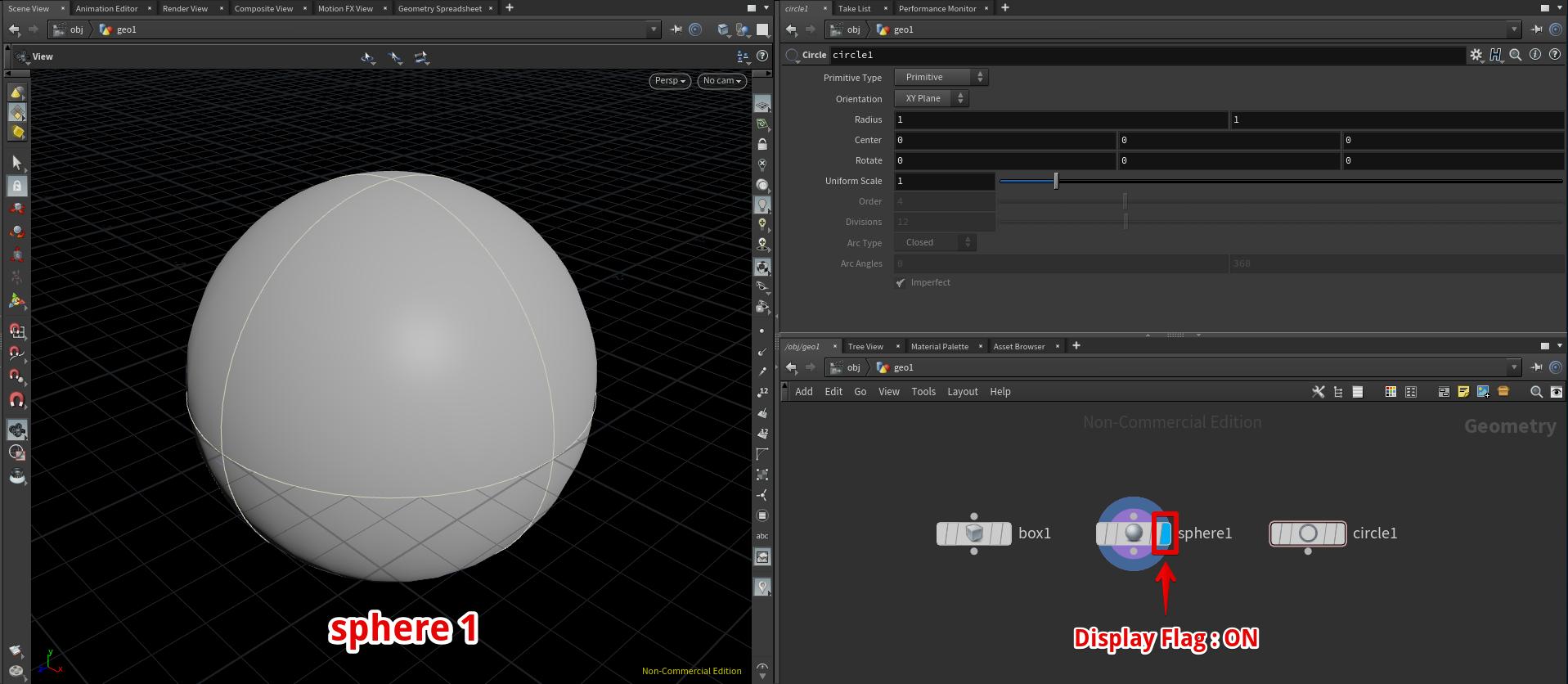 sphere1ノードの表示フラグをONにするとSceneViewにはsphere1が表示される