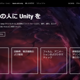 Download and Install Unity (2017.4.15f1)