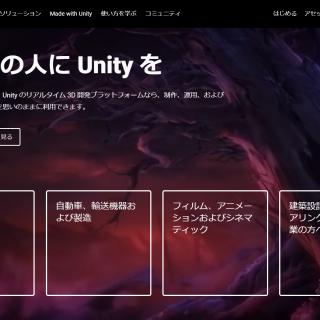 Manual | STYLY - VR creation platform
