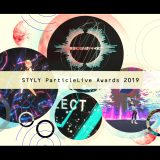 (JP) STYLY ParticleLive Awards 2019
