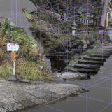 【フォトグラメトリ】建築デジタルアーカイブ 第3回「後処理編」