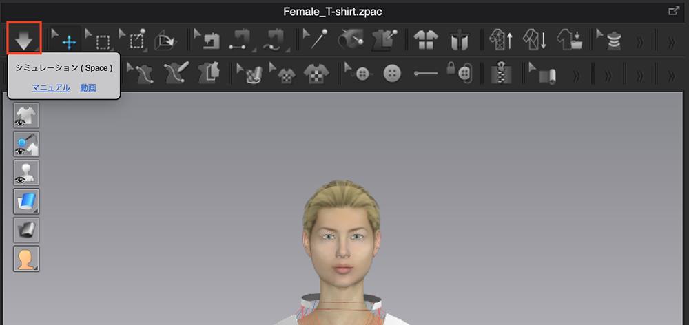 SimulationButton