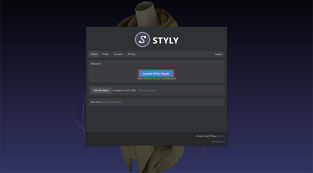 STYLY Studio