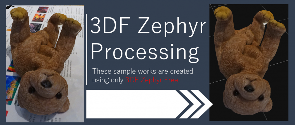 The free version of 3DF Zephy also offers advanced features.