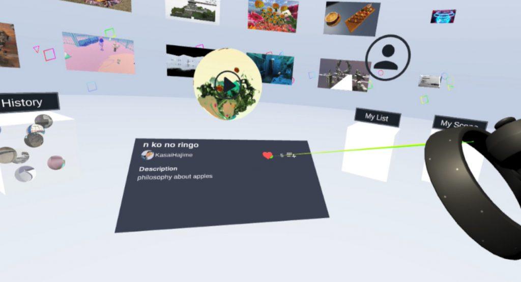 VR内だけ様々な情報取得やアクションが可能に