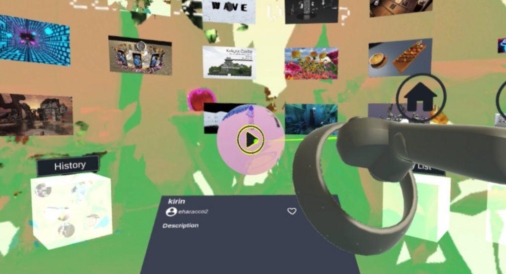 VR空間のザッピングしながら楽しめる