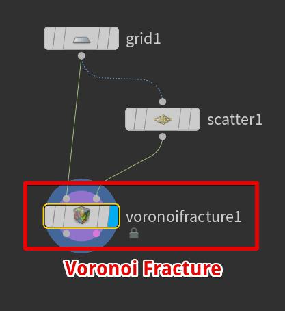 Voronoi Fractureノードの作成