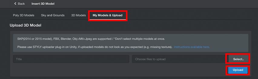 モデルのアップロード