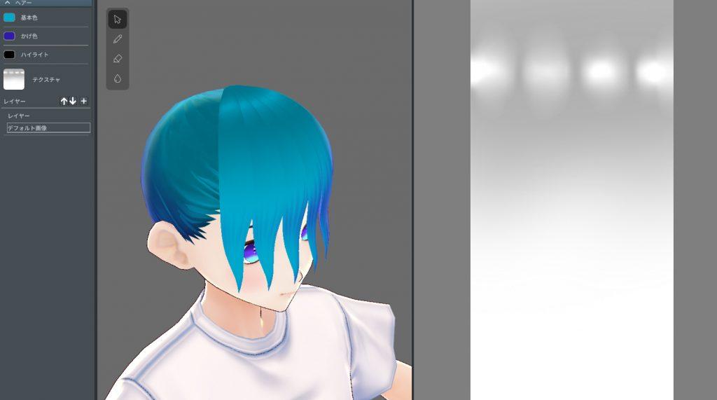 VRoid Studioで一度インポートして確認する