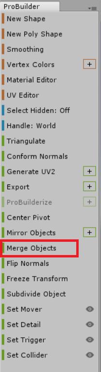 ProBuilder Merge Object を選択