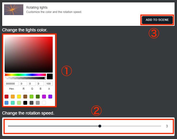 Rotating lightsの設定
