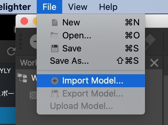 3Dモデルをインポートする