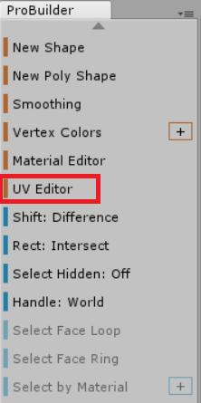 ProBuilderのUV Editor