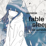 "somunia x STYLY AR exhibition ""fable in sleep"" was held – ""fis"" exhibition with AR technology became a gallery for a limited time right in front of you"