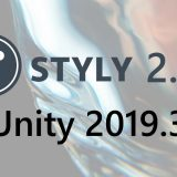 "Scheduled Update for April 13, 2020: ""STYLY 2.0 Official Release: Upgrading to Unity2019"""