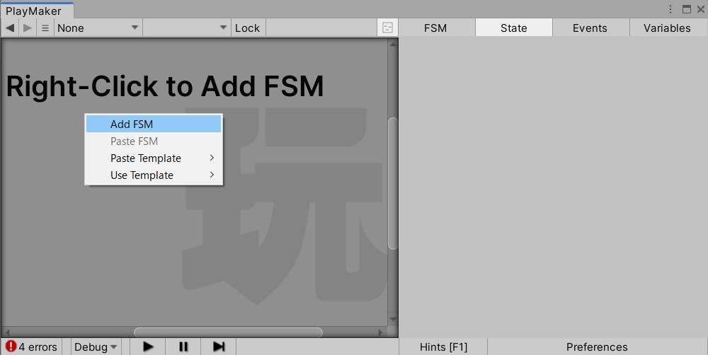 FSMの追加