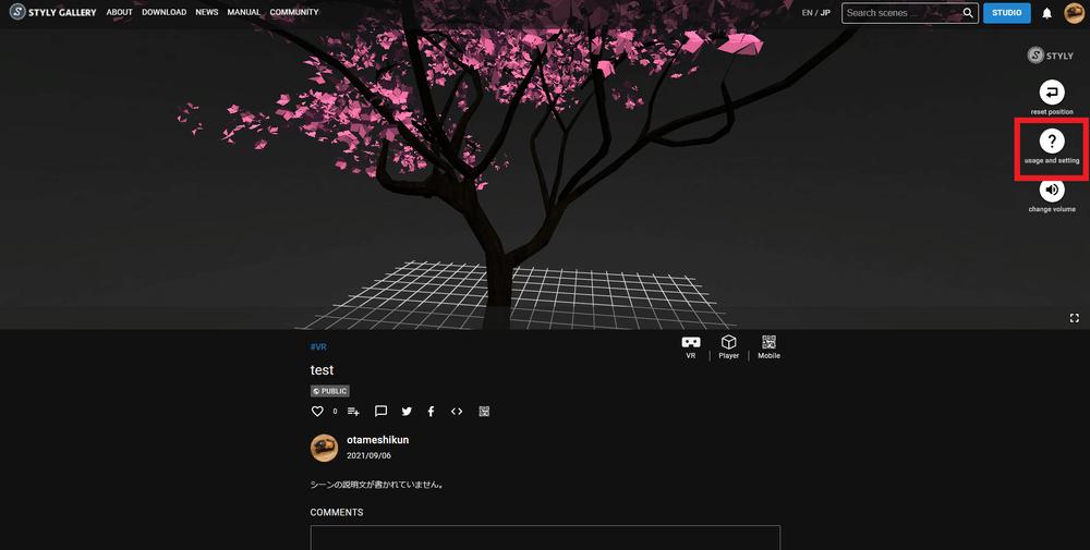 「usage and setting」をクリック