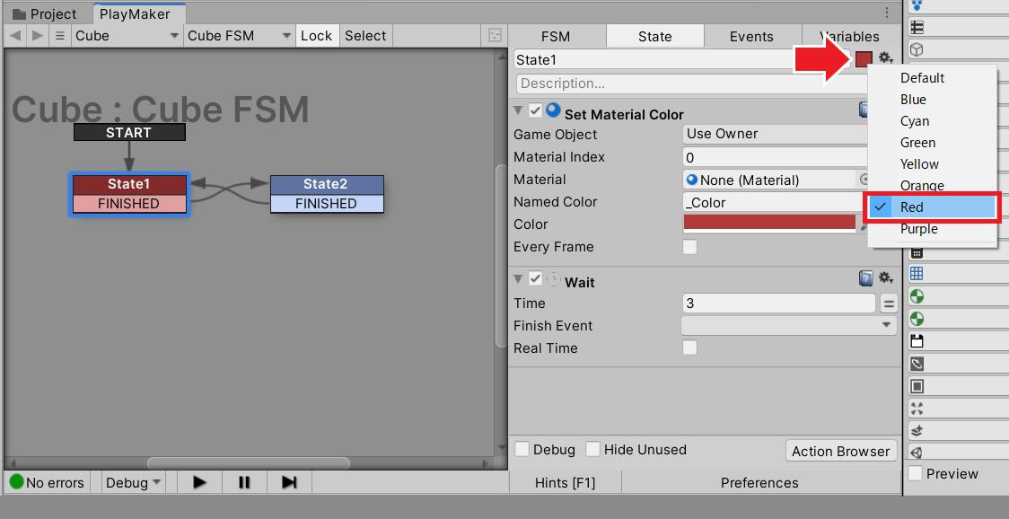画面右上の四角をクリックすると色を変更
