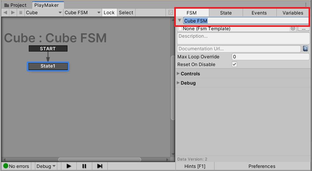 FSM名を変更