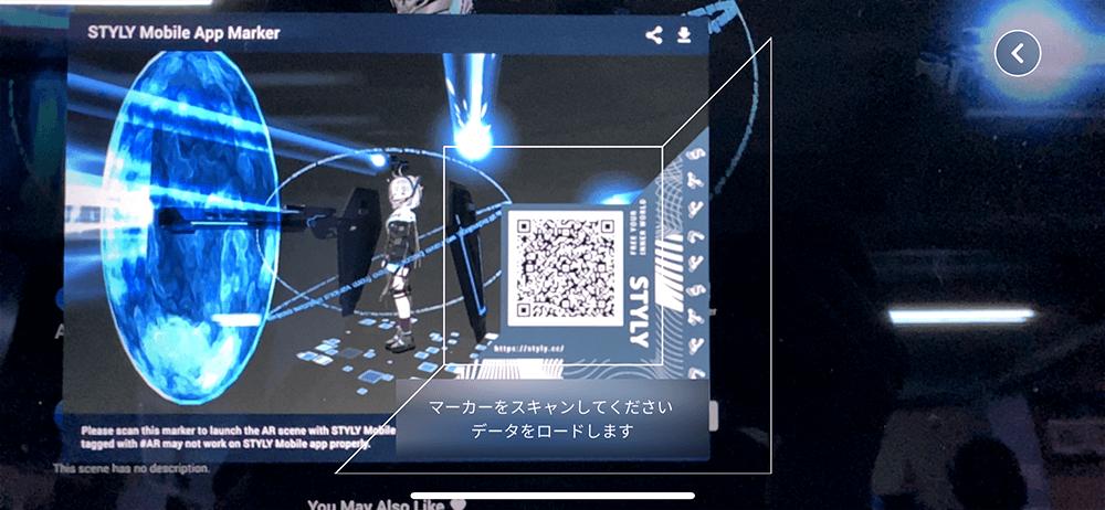 Scene scan
