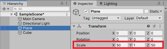 PlaneのScaleを設定する