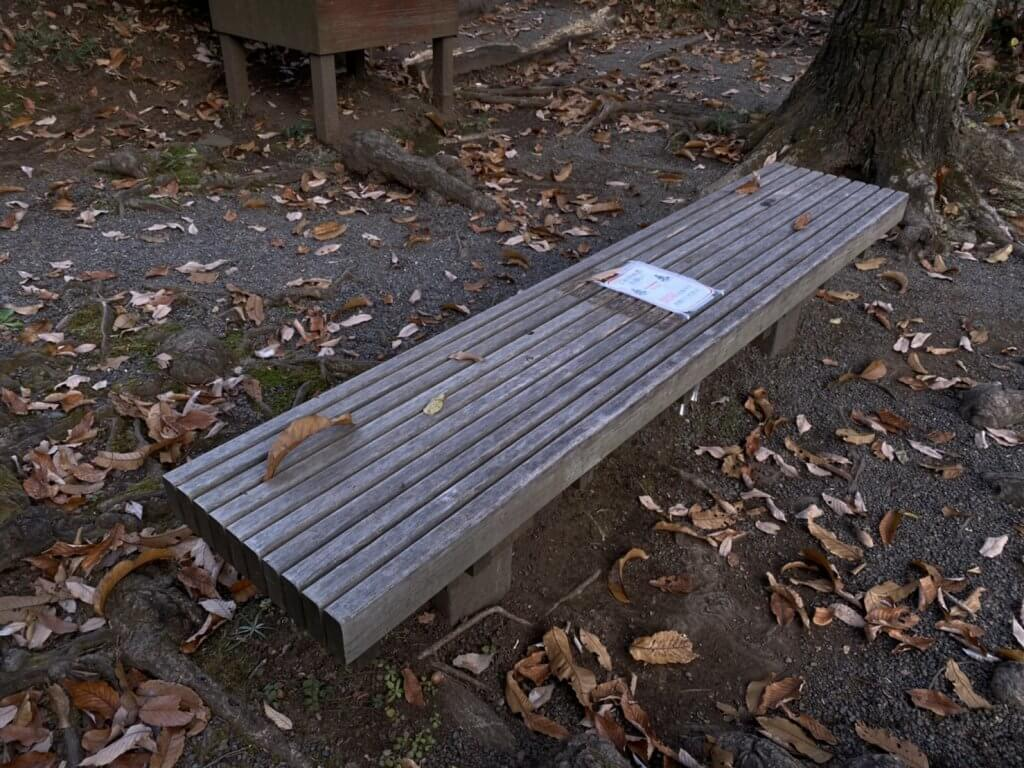Bench used as a material
