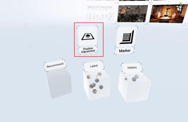 Position Adjustment button